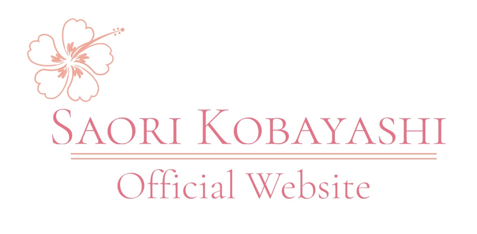 小林沙桜里Official WebSite
